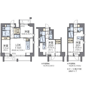 1R Apartment in Minamiazabu - Minato-ku Floorplan