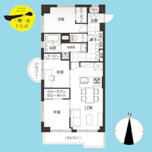 3LDK {building type} in Minamiogikubo - Suginami-ku Floorplan