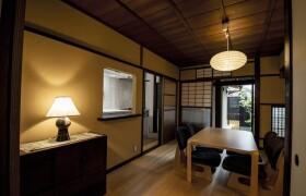 6K House in Toriimaecho - Kyoto-shi Kamigyo-ku