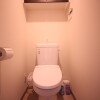 1R Apartment to Rent in Koto-ku Toilet