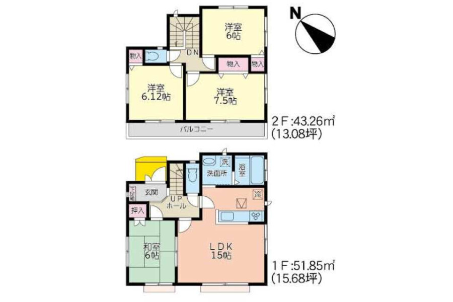 4LDK House to Buy in Sendai-shi Wakabayashi-ku Floorplan