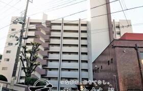 2LDK {building type} in Tokumaru - Itabashi-ku