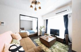 1LDK Mansion in Hongodori(kita) - Sapporo-shi Shiroishi-ku