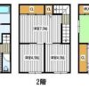 5LDK House to Rent in Osaka-shi Kita-ku Floorplan