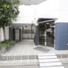 1SLDK マンション 目黒区 Building Entrance