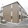 1LDK Apartment to Rent in Asahikawa-shi Exterior