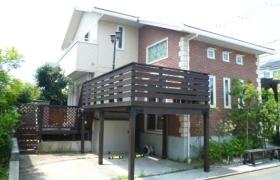横須賀市 - 佐島の丘 独栋住宅 2LDK