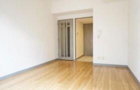 2LDK Apartment in Minamirokugo - Ota-ku