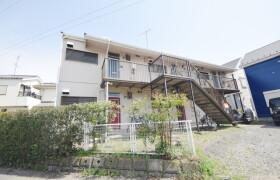 2DK Apartment in Kamikuzawa - Sagamihara-shi Midori-ku