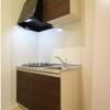 Whole Building Apartment to Buy in Shibuya-ku Kitchen