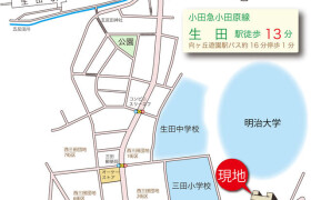 3LDK Apartment in Higashimita - Kawasaki-shi Tama-ku