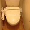 1K Apartment to Rent in Toda-shi Toilet