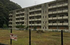2K Apartment in Yonedacho - Kurayoshi-shi