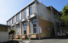 1K Apartment in Fukasaka - Nakama-shi
