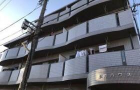 3DK Apartment in Nakamurahommachi - Nagoya-shi Nakamura-ku