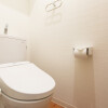 1K Serviced Apartment to Rent in Osaka-shi Naniwa-ku Toilet