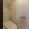 Whole Building Apartment to Buy in Suginami-ku Toilet