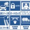 2SLDK House to Rent in Shibuya-ku Equipment