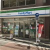 Whole Building Office to Buy in Shinjuku-ku Convenience Store
