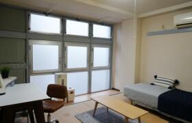 Firsthouse Gumyouji - Guest House in Yokohama-shi Minami-ku