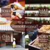 1R Apartment to Rent in Setagaya-ku Restaurant