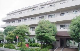 2K Mansion in Nishigotanda - Shinagawa-ku