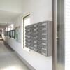 1R Apartment to Rent in Sagamihara-shi Chuo-ku Lobby