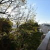 3LDK Apartment to Buy in Yokohama-shi Naka-ku Balcony / Veranda