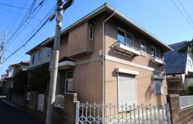 さいたま市桜区 - 上大久保 大厦式公寓 3SLDK
