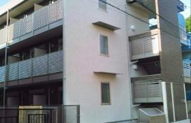 1LDK Mansion in Shibamata - Katsushika-ku