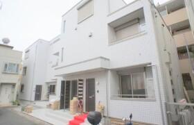 1LDK Apartment in Sangenjaya - Setagaya-ku