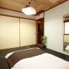 Whole Building Hotel/Ryokan to Buy in Naha-shi Japanese Room