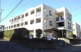 2LDK Mansion in Asahimachi - Machida-shi
