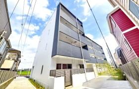 1LDK Mansion in Fuda - Kawasaki-shi Tama-ku