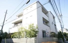 1DK Mansion in Saginomiya - Nakano-ku
