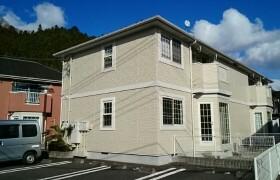 2DK Apartment in Sannai - Akiruno-shi