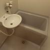 1K Apartment to Rent in Matsudo-shi Bathroom
