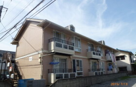 2DK Apartment in Daitakubo - Saitama-shi Midori-ku