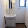 2DK Apartment to Rent in Mitaka-shi Washroom