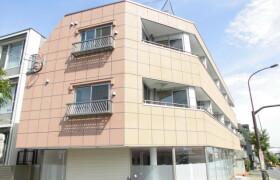 2LDK Mansion in Tamagawadenenchofu - Setagaya-ku