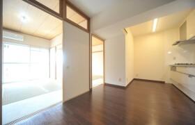 3DK Mansion in Yabecho - Yokohama-shi Totsuka-ku