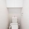 1K Apartment to Rent in Shinagawa-ku Toilet