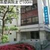 1K マンション 世田谷区 総合病院