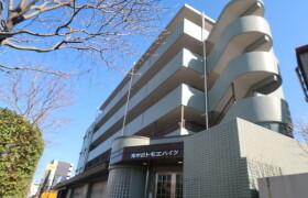 3LDK Mansion in Takamatsu - Nerima-ku