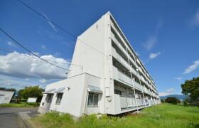 3DK Mansion in Narushima - Chuo-shi