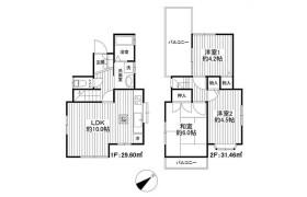 3LDK House in Isobe - Sagamihara-shi Minami-ku
