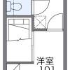 1K Apartment to Rent in Maizuru-shi Floorplan