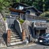 3SLDK House to Rent in Kyoto-shi Sakyo-ku Exterior