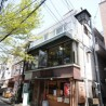 Shared Guesthouse to Rent in Kawasaki-shi Takatsu-ku Exterior