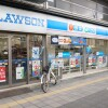1R Apartment to Rent in Kyoto-shi Shimogyo-ku Convenience store